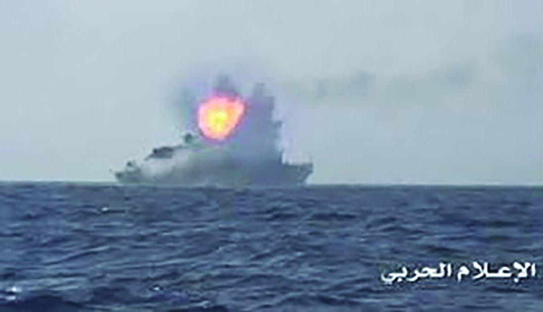 Image result for באב אלמנדב