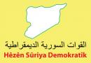 הכורדים בסיוע אמריקאי הצליחו לכבוש את הבירה החדשה של דאעש בסוריה