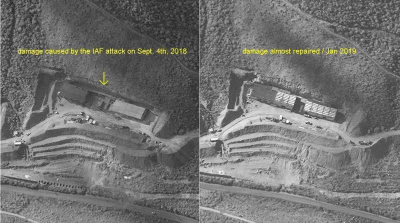 אתרים שהותקפו במפעל האירני להרכבת טילים בליסטיים מדויקים בסוריה-שוקמו