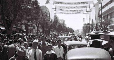 כך חגגה ישראל הצעירה את יום העצמאות הראשון