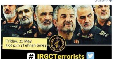 איראן: כל המינויים החדשים במשמרות המהפכה האיראנים ומשמעותם