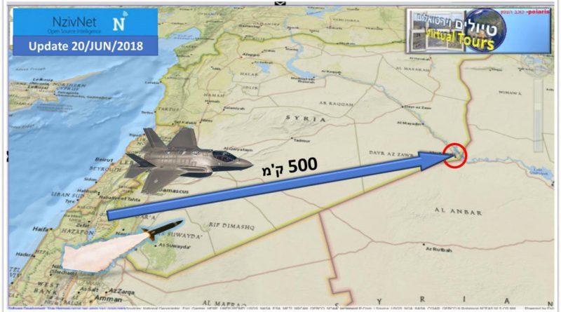 הערכה:המטרה בסוריה שישראל תקפה-מפקדת הגשר היבשתי טהרן-ביירות