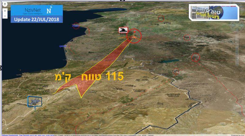 דיווחים סורים:ישראל תקפה מטרות באזור מציאף שבצפון המדינה-עדכונים.