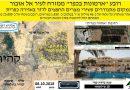 רובע ארמונות באווירה כפרית לעשירי מצרים
