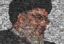 ישראל וחיזבאללה:היסטוריה של שנאה ומעשי נקם קרוב ל-40 שנה. רקע. חלק א'