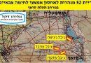 מצרים: איתור 6 מנהרות נוספות לאחסון אמצעי לחימה בג'בל ג'ניפה – פרק 39