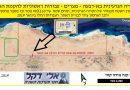 עבודות ראשוניות לבניית הקריה הגרעינית בא־דבעה – מצרים?