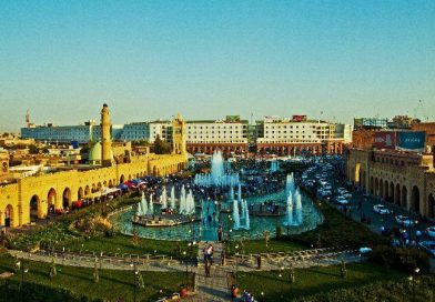 כורדיסטן העיראקית