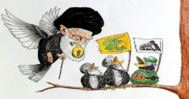 איראן ממנת אירגוני טרור