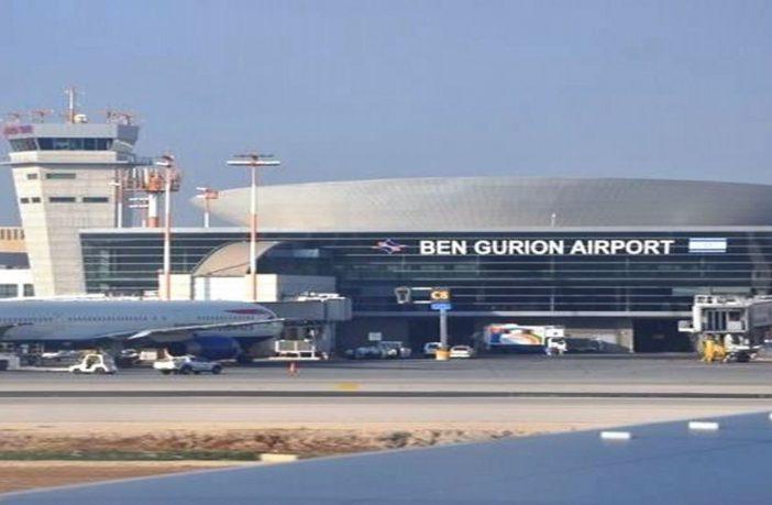 Résultat d'image pour مطار بن غوريون الإسرائيلي