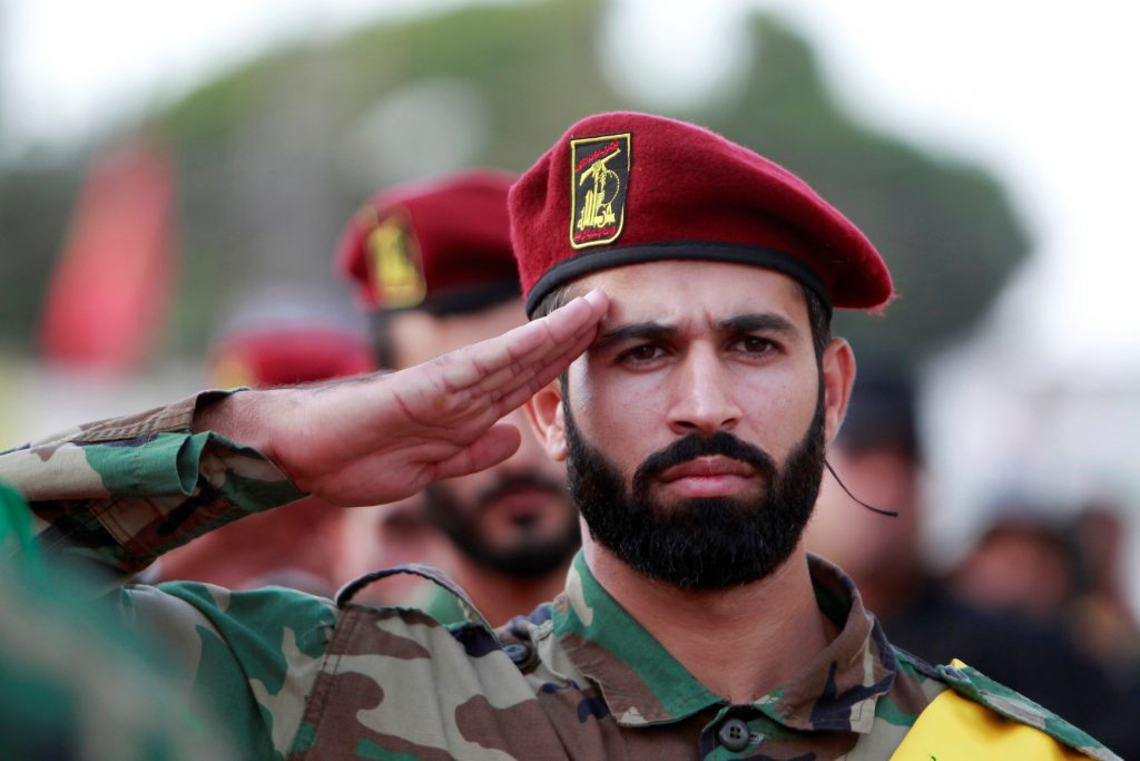 Image result for raduan hizbullah