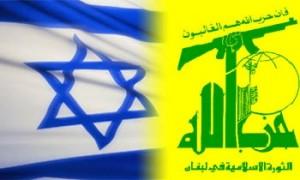 תוצאת תמונה עבור hizbulla vs israel