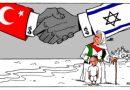 ברקע התחממות היחסים הכלכליים בין ישראל וטורקיה: עזה שוב נותרה לבדה