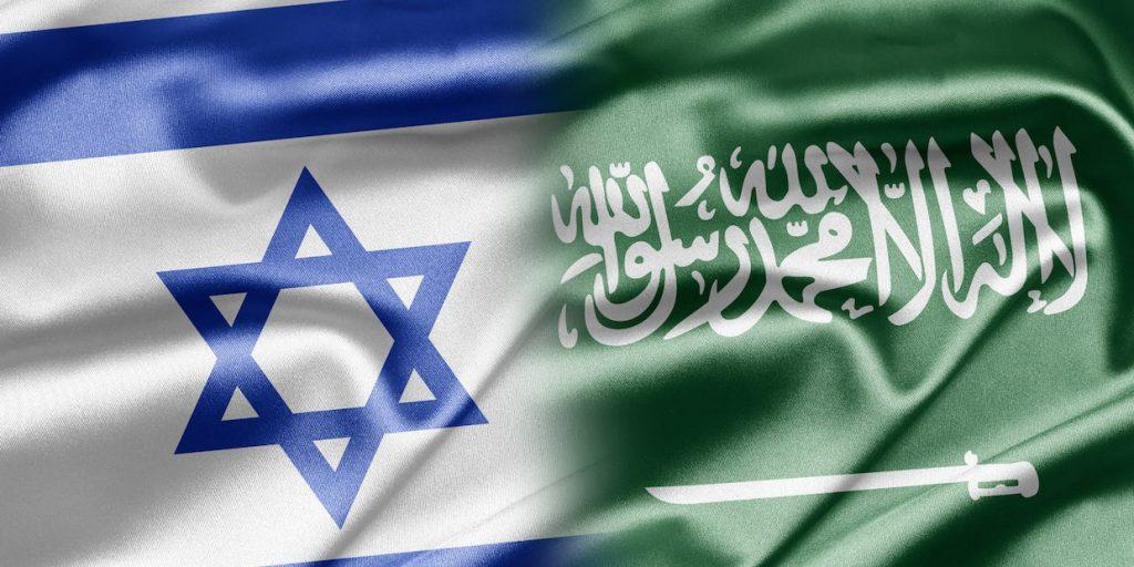 דגלי ישראל וערב הסעודית