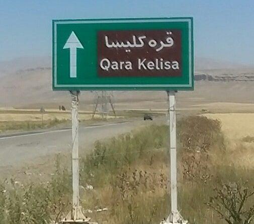 (Qareh Kelisa قره كليسا)