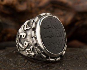 טבעת קוורץ שחור, סורת הפרה