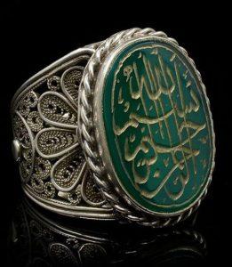 טבעת קוורץ ירוק, בסמאללה
