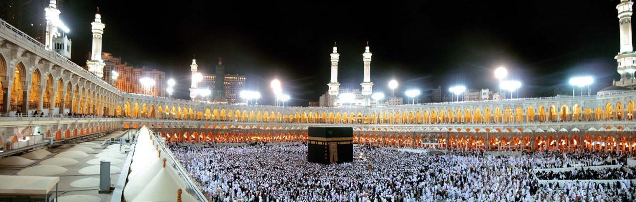 המסגד הגדול, הכעבה, מכה