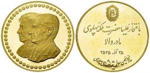 Pahlavi-Dynasty-50th-Anniversary-Gold-Medal-4