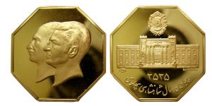 Pahlavi-Dynasty-50th-Anniversary-Gold-Medal-Bank-Melli-1