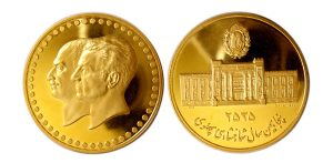 Pahlavi-Dynasty-50th-Anniversary-Gold-Medal-Bank-Melli-2
