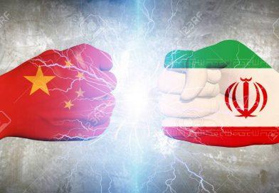 """אי נחת באיראן בעקבות חתימת חוזה שת""""פ צבאי עם סין"""