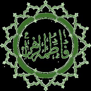 Imam-Ali-transparent-calligraphy1