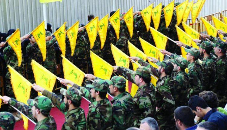 لابر لليشيا حزب الله