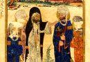 Investiture-of-Ali-Edinburgh-codex