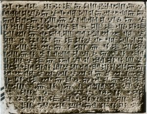 Bastam-Cuneiform-Foundation-Inscription