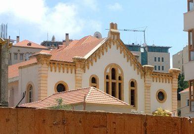 """בית הכנסת הוותיק ביותר בלבנון- """"מגן אברהם"""" ניזוק קשה בפיצוץ בביירות"""