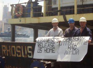 Captain-Boris-Prokoshev-w-2CrewMembers-Protest-poster-Beirut-Summer-2014