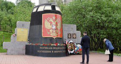 """היום לפני 20 שנה אבדה הצוללת הגרעינית הרוסית """"קורסק"""""""