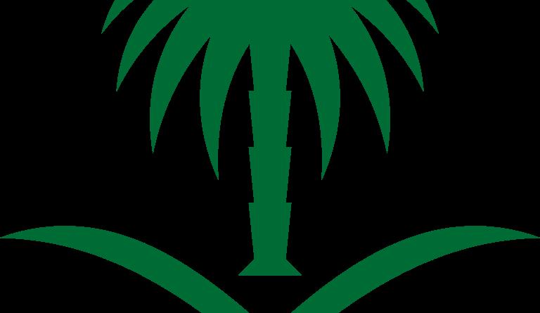 Emblem-of-Saudi-Arabia