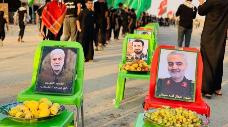 Arbaeen-2020-Silimani-Muhandis-Pix-and-Offerings
