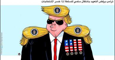 בעיני הערבים: טראמפ הדיקטטור – יסרב להעביר את השלטון אם יפסיד בבחירות