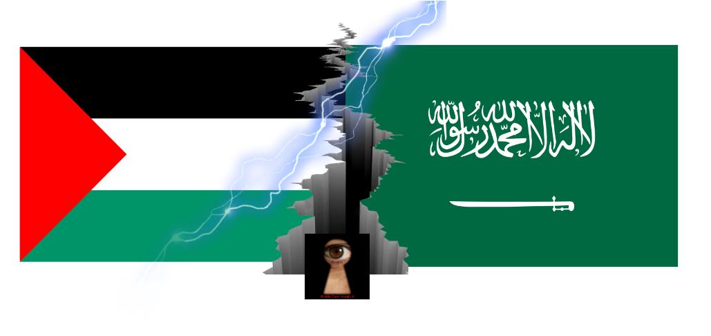 Saudi-vs-PA-Flags-Crack-1