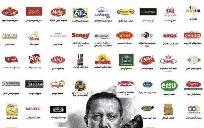Adugan-Ravaen-Crow-Anti-Turk-Poster-in-KSA-1