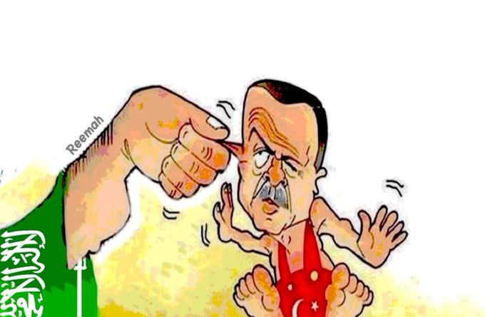 KSA-yank-Ardogans-Ear-1