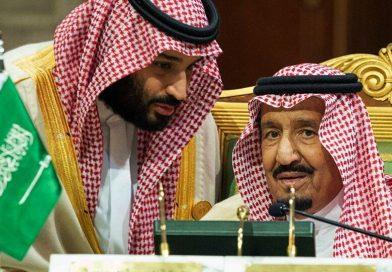 האם סעודיה מגבירה איתותיה לנורמליזציה עם ישראל ?