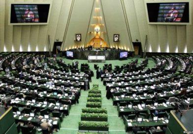 איראן מאחורי הקלעים: חוקה, מג'לס וכל השאר