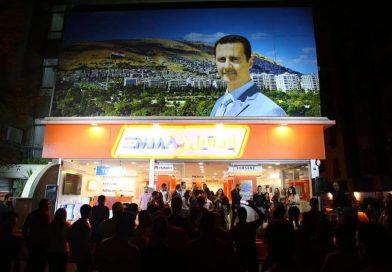 איך מגיע אייפון 12 לסוריה?