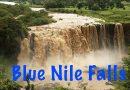 היום לפני 250 שנה קבע ג'יימס ברוס את מקור הנילוס הכחול