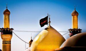 Imam-Hussein-Shrine-Black-Flag-1
