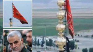Soleimani-Red-Flag-2