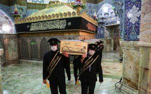 the7unknown-at-the-Fatima-masoma-Shrine-2