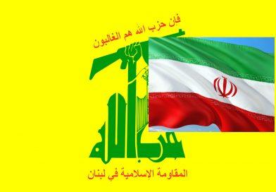 מפקד כוח קודס באיראן מבקר בלבנון ומזהיר את נסראללה שלא להתגרות בישראל