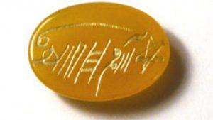 King-Solomon-Seal-Sharaf-Al-Shams-1