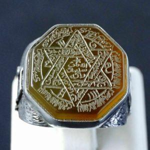 King-Solomon-Seal-Yellow-Aqeeq-Ring-1