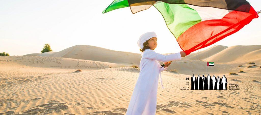 UAE-National-Day-2020